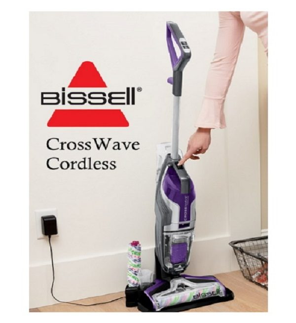 bissell 2588f charge